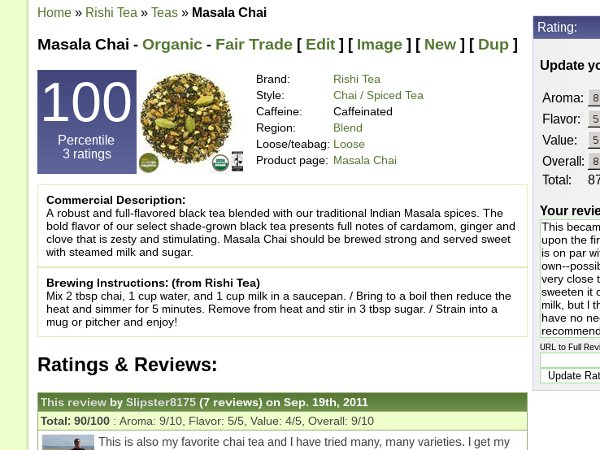 Screenshot of RateTea showing commercial description of a tea