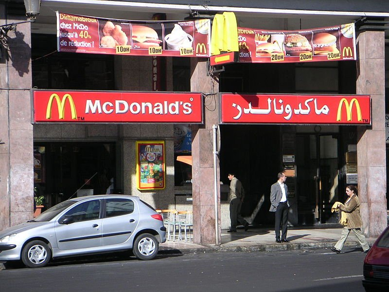 A McDonalds storefront in Morocco showing Arabic text on its sign